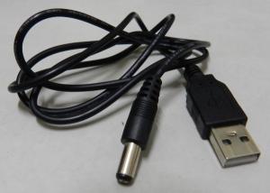 Figura 50 – Cabo USB da luminária, com um plugue P4 na outra extremidade.