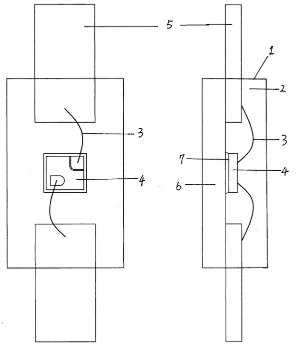 Figura 90 - LED com 360º de emissão luminosa, da patente CN201007995Y. Fonte Google Patents [260].