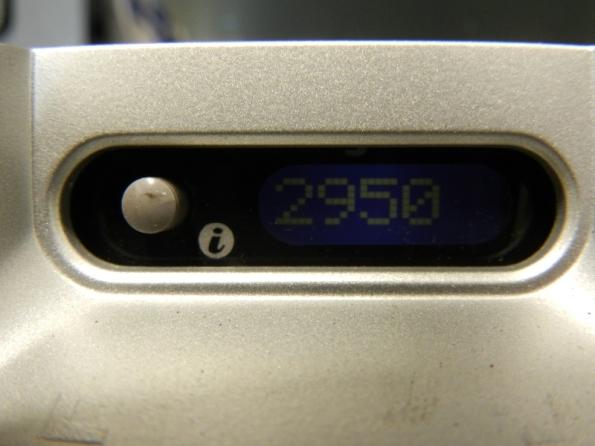 Figura 2 – Detalhe do display do painel do servidor. Nestas condições (fundo iluminado em azul) o equipamento opera normalmente.