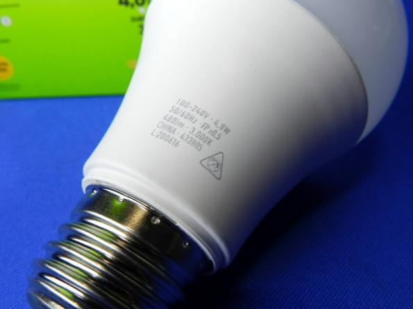 Figura 8 – Inscrições na lâmpada Brilia de 4.8W.